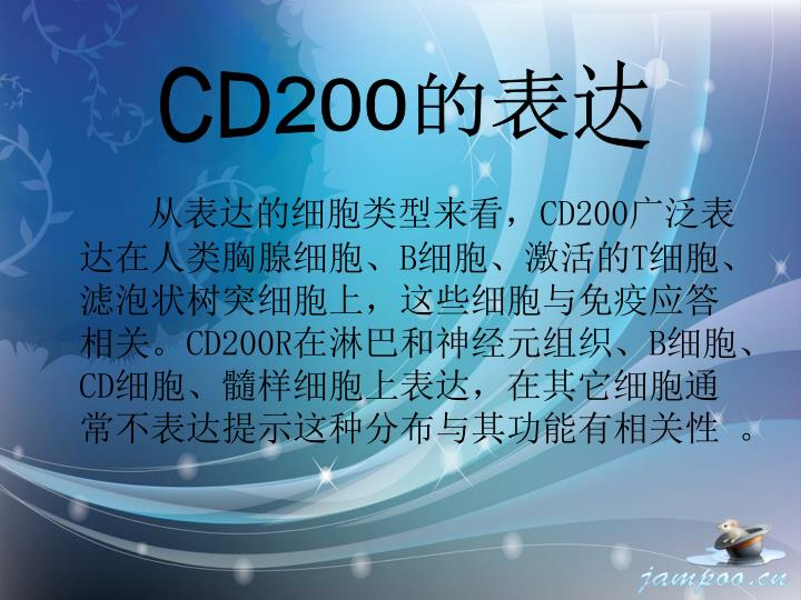 CD200