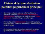 fizinio aktyvumo skatinimo politikos pagrindiniai principai