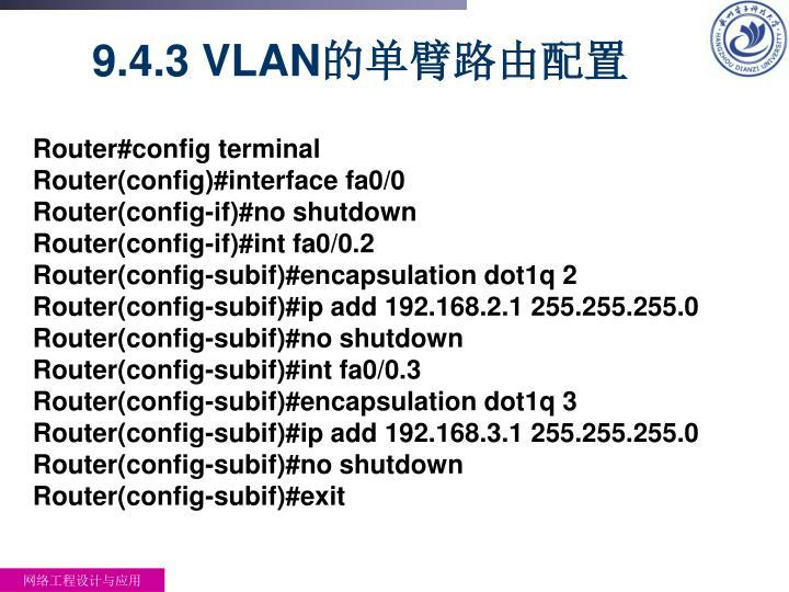 9.4.3 VLAN