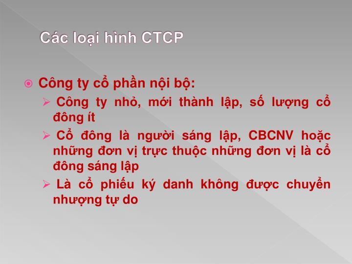 Các loại hình CTCP