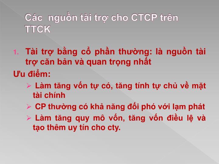 Các  nguồn tài trợ cho CTCP trên TTCK