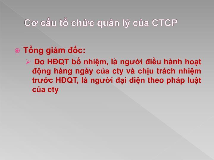 Cơ cấu tổ chức quản lý của CTCP