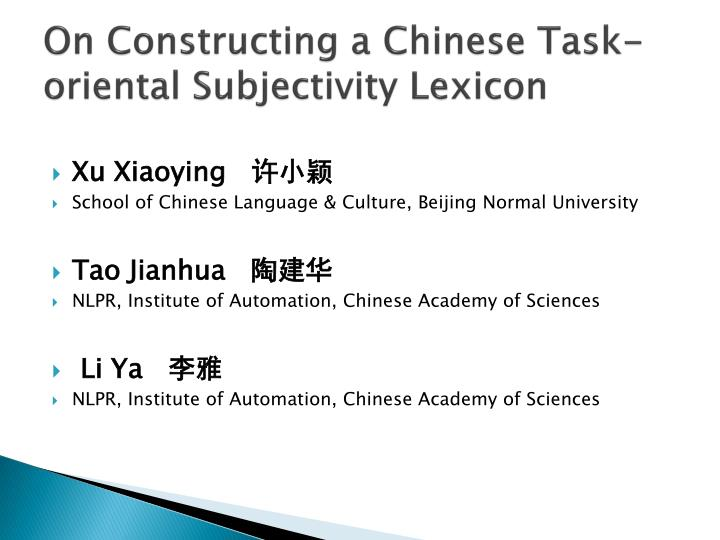 On constructing a chinese task oriental subjectivity lexicon