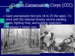 civilian conservation corps ccc