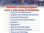 mashav s training programs cover a wide range of disciplines