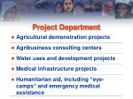 project department