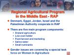 regional agricultural program in the middle east rap
