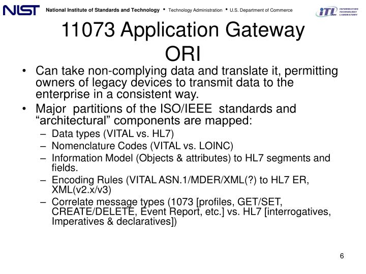 11073 Application Gateway