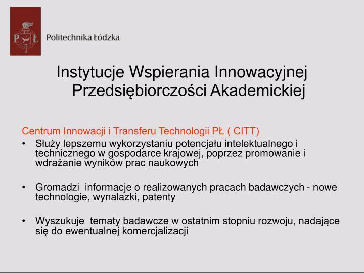 Instytucje Wspierania Innowacyjnej Przedsiębiorczości Akademickiej