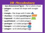 2d vocabulary