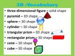 3d vocabulary