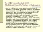 the nctm vision standards 2000 the national council for teachers of mathematics