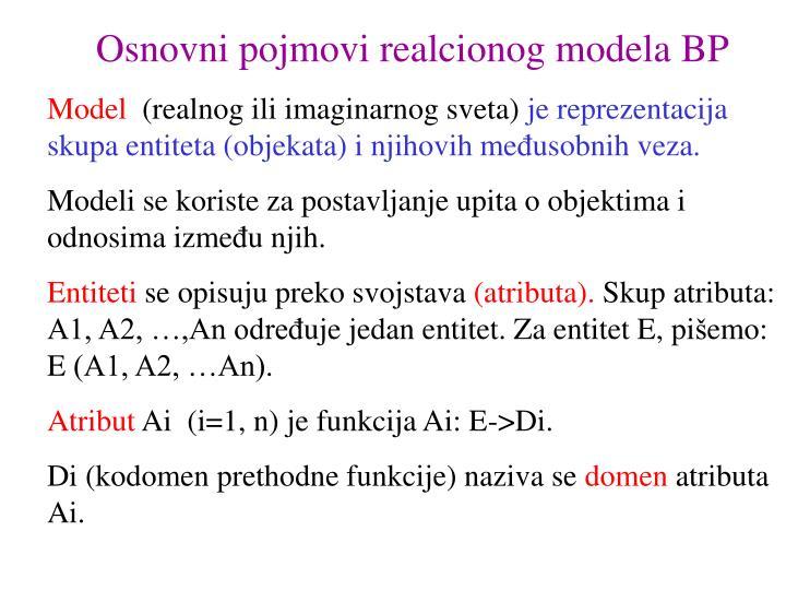 Osnovni pojmovi realcionog modela BP