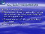 co 2 quality specifications