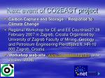 next event of co2east project