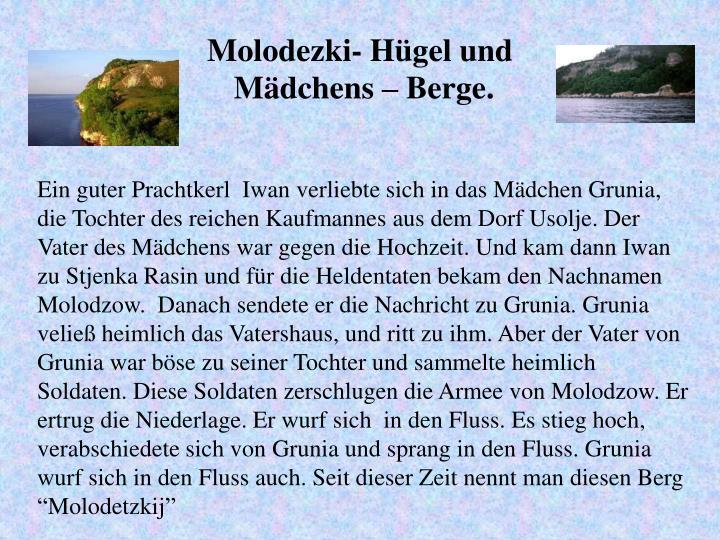 Molodezki