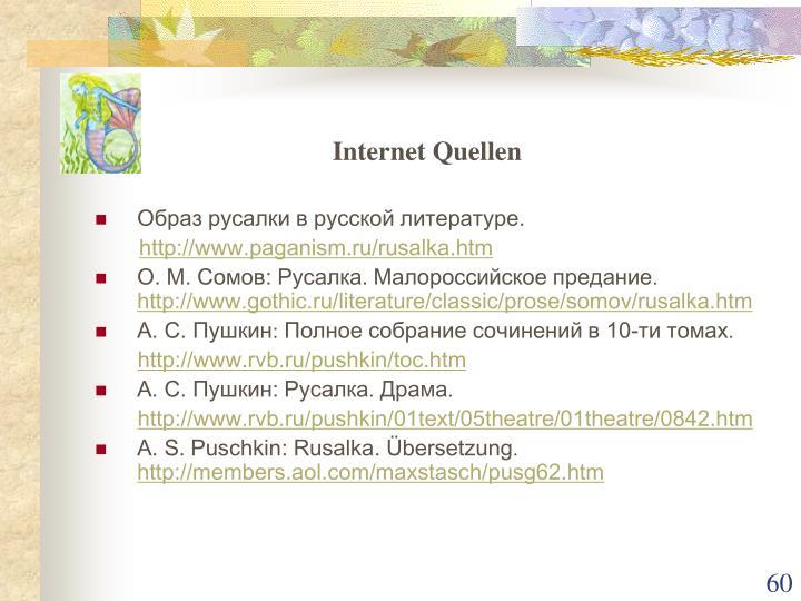 Internet Quellen