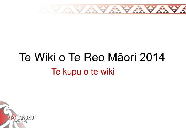 Te Wiki o Te Reo M