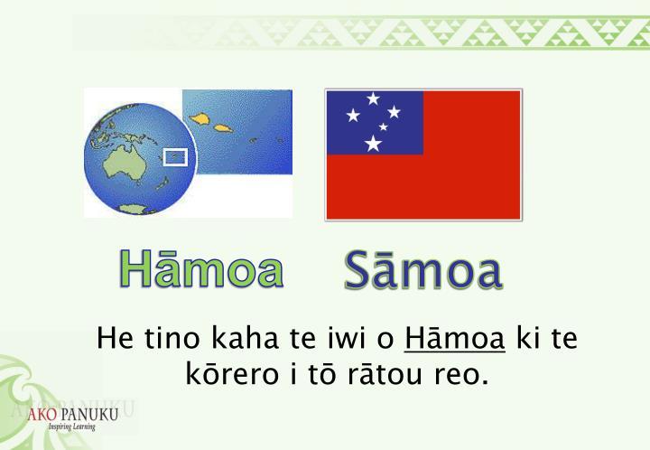 Hāmoa