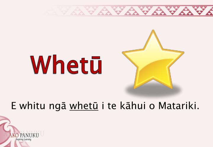 Whetū
