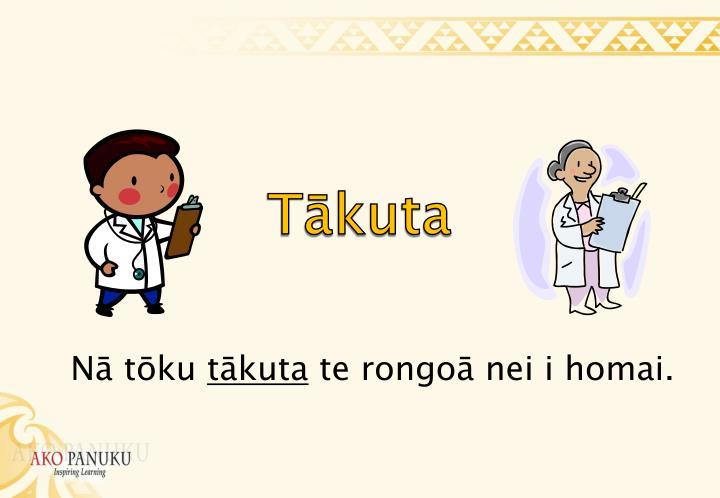 Tākuta
