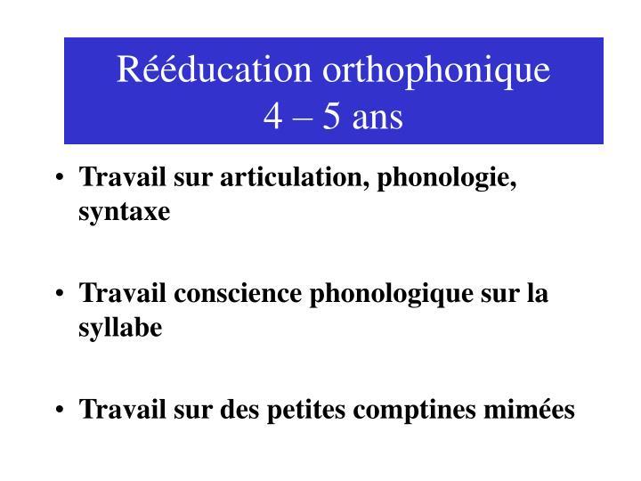Rééducation orthophonique