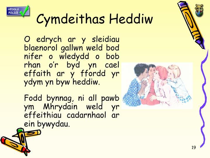 Cymdeithas Heddiw