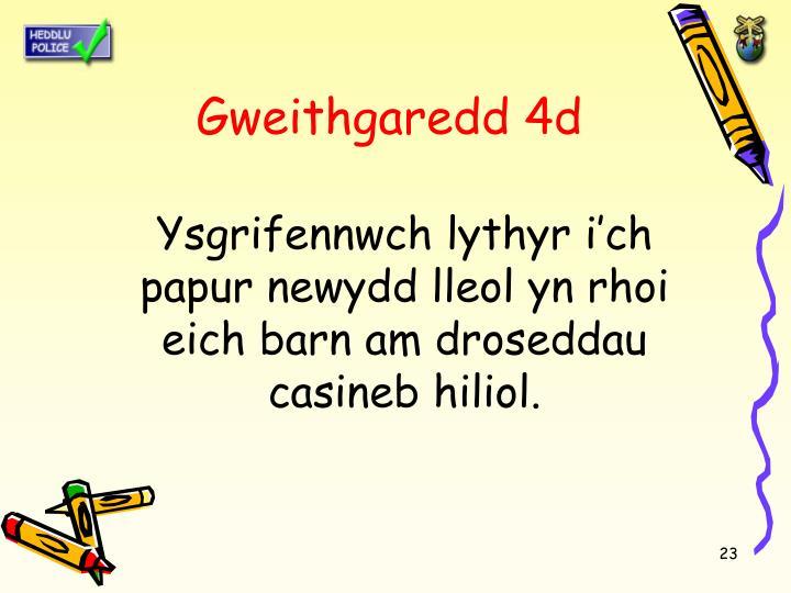 Gweithgaredd 4d