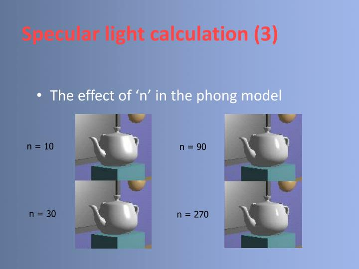 Specular light calculation (3)