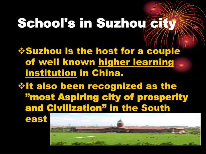 School's in Suzhou city