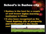 school s in suzhou city