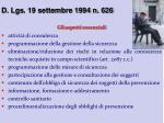 d lgs 19 settembre 1994 n 626