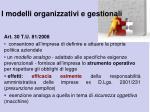 i modelli organizzativi e gestionali