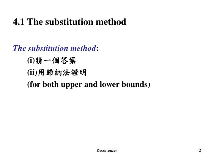 4.1 The substitution method