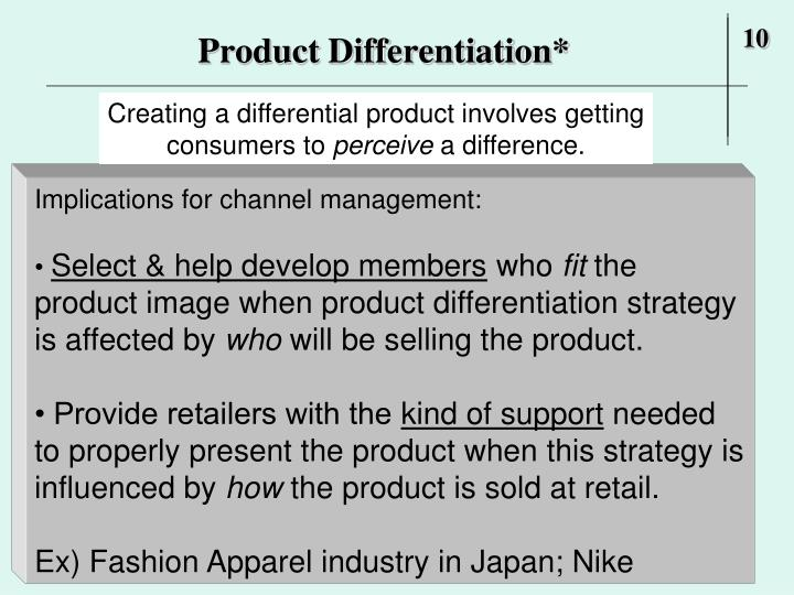 Product Differentiation*