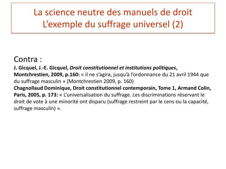 La science neutre des manuels de droit