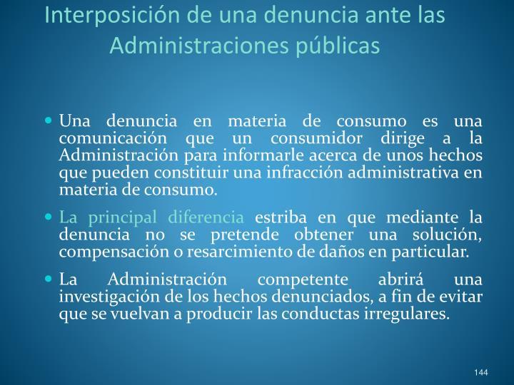 Interposición de una denuncia ante las Administraciones públicas