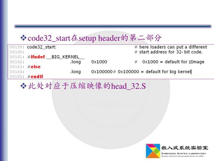 code32_start