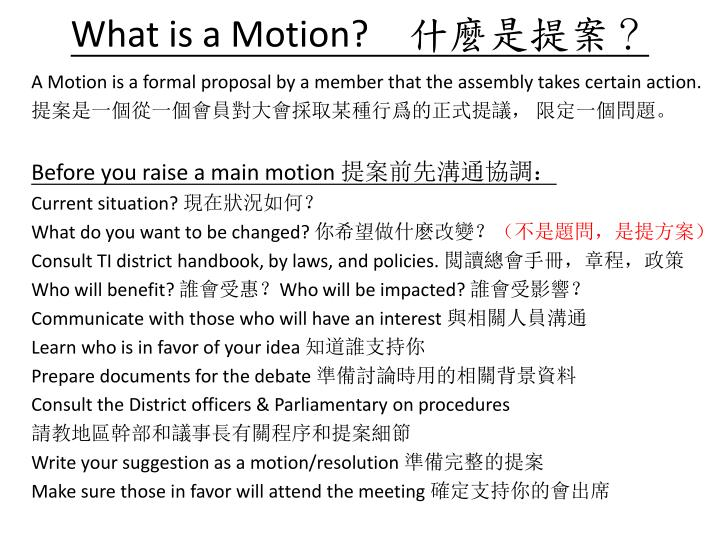 What is a Motion?