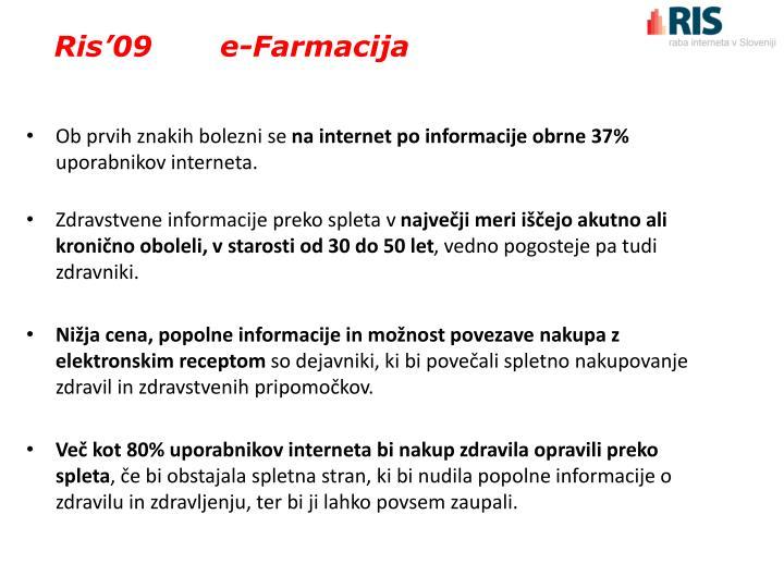 Ris'09       e-Farmacija