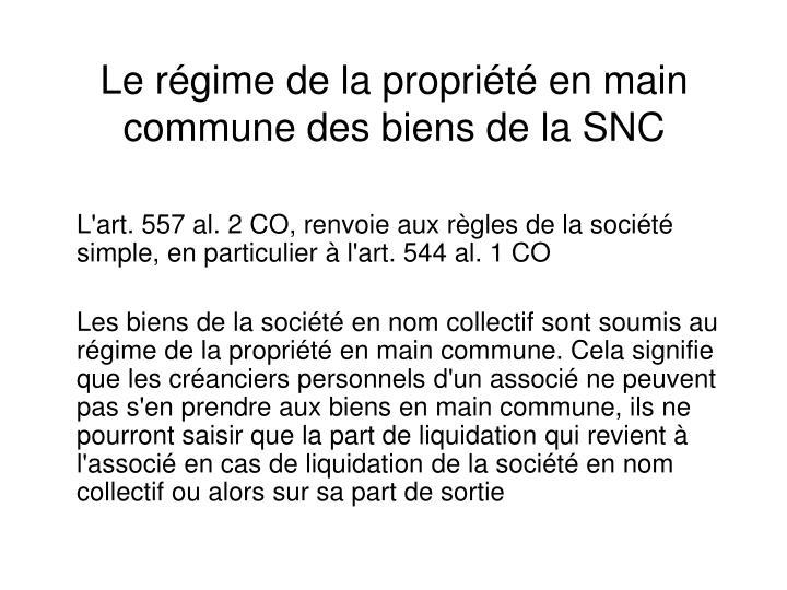 Le régime de la propriété en main commune des biens de la SNC