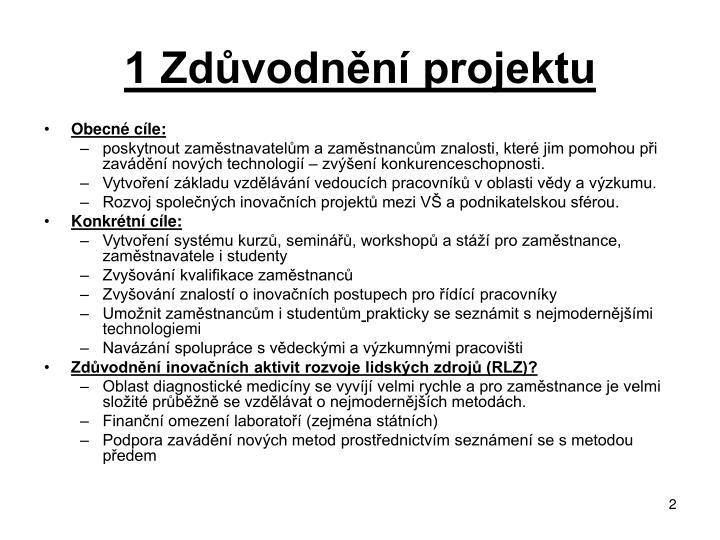 1 Zdůvodnění projektu