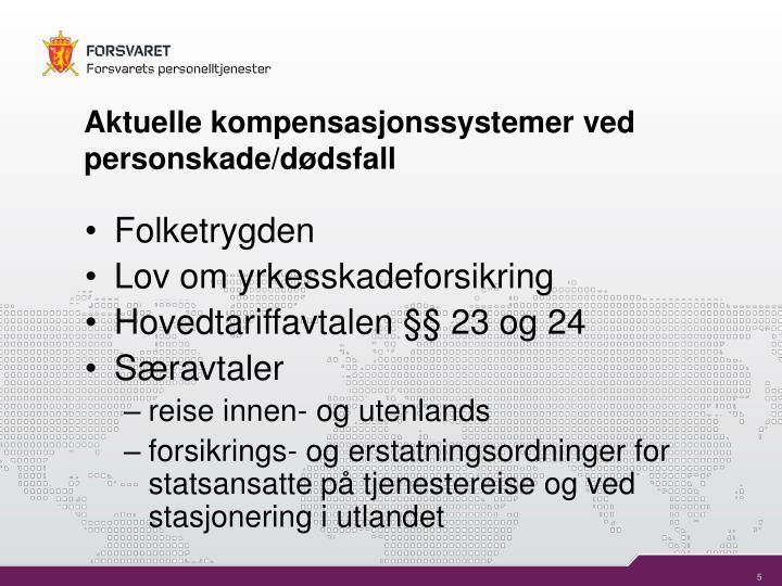 Aktuelle kompensasjonssystemer ved personskade/dødsfall