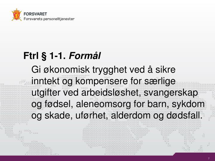 Ftrl § 1-1.