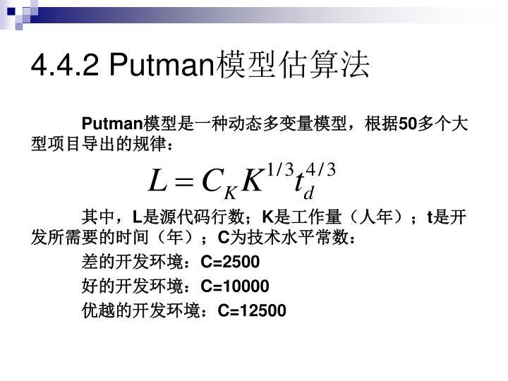 4.4.2 Putman