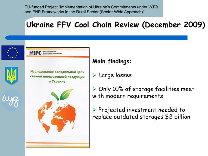 Ukraine FFV Cool Chain Review (December 2009)