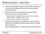 relative valuation basic steps