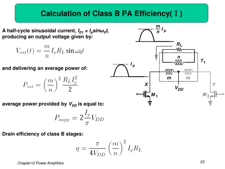Calculation of Class B PA Efficiency(Ⅰ)