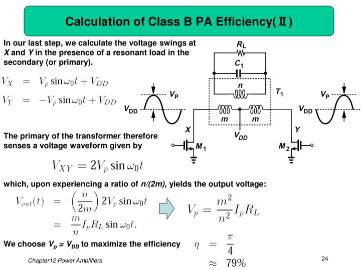 Calculation of Class B PA Efficiency(Ⅱ)