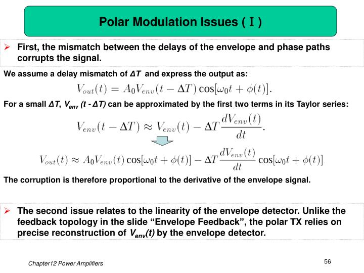 Polar Modulation Issues (Ⅰ)